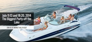 2014 Summer boat expo