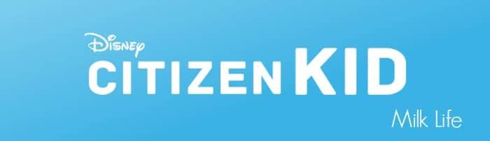 citizenkid_logo