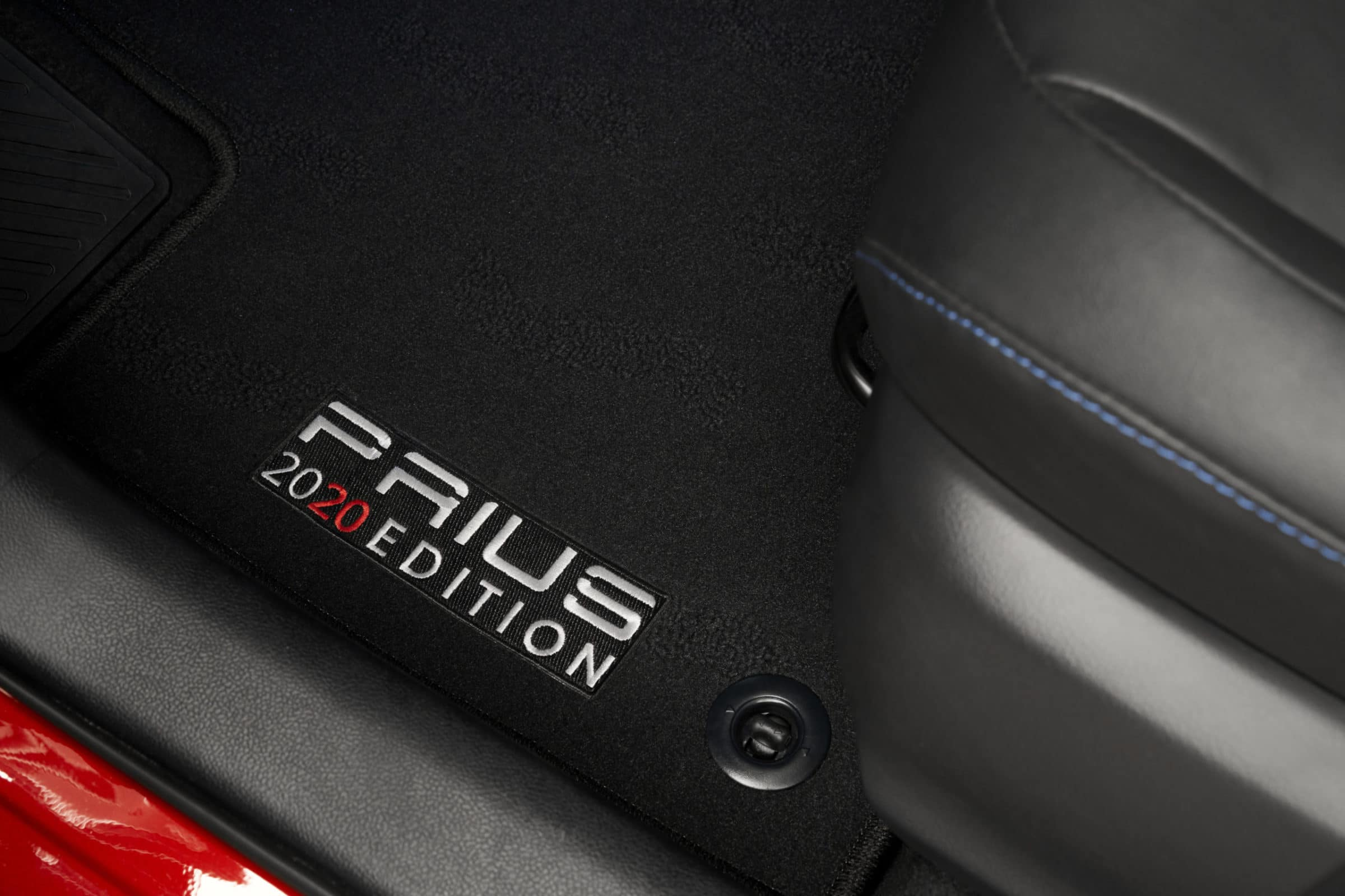 What is the Toyota Prius Special Edition